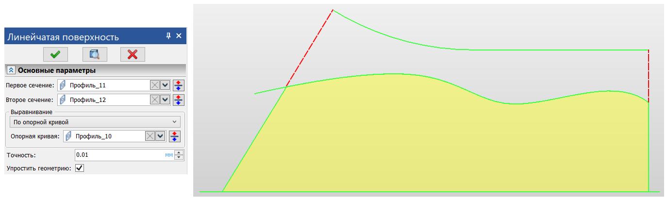 Рисунок 7. Линейчатая поверхность по опорной кривой