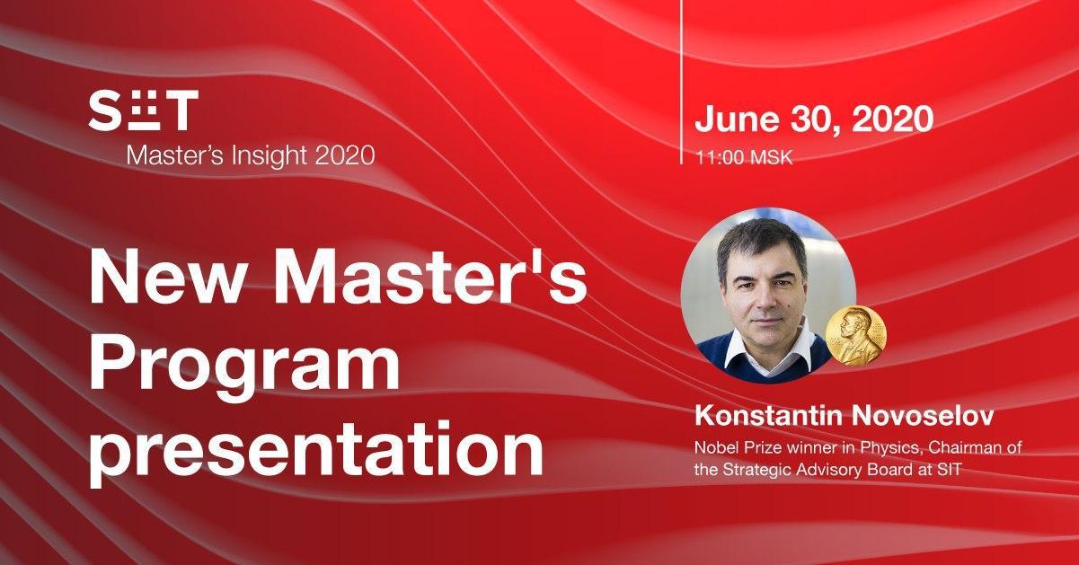 SIT Masters Insights Что дает магистратура в Швейцарии и сколько это стоит?