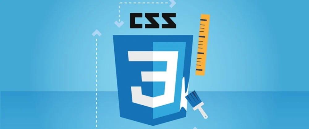 Улучшите свой CSS с помощью этих 5 принципов