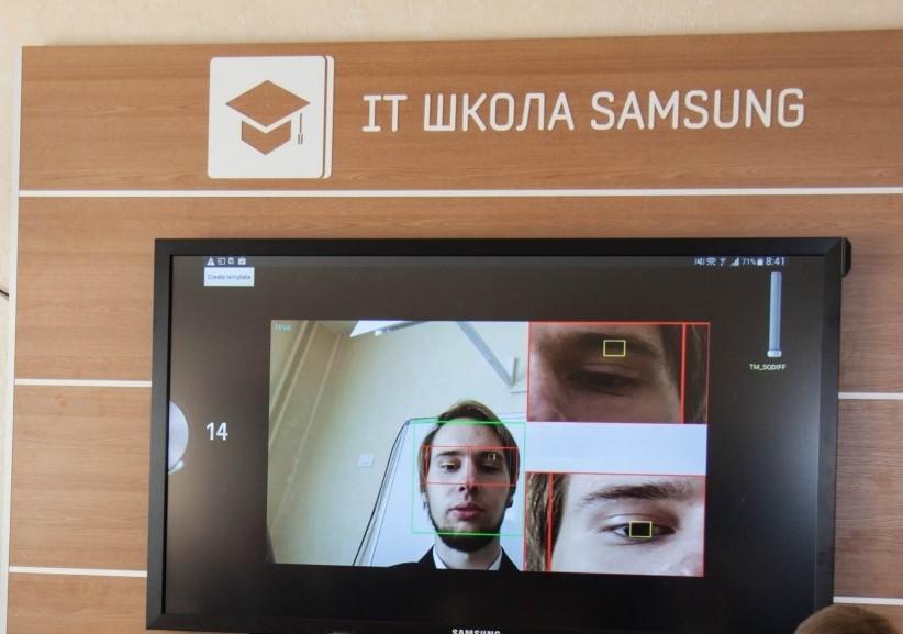Программа «IT-ШКОЛА SAMSUNG» компании Samsung Electronics – Московский институт электроники и математики им. А.Н. Тихонова – Национальный исследовательский университет «Высшая школа экономики»