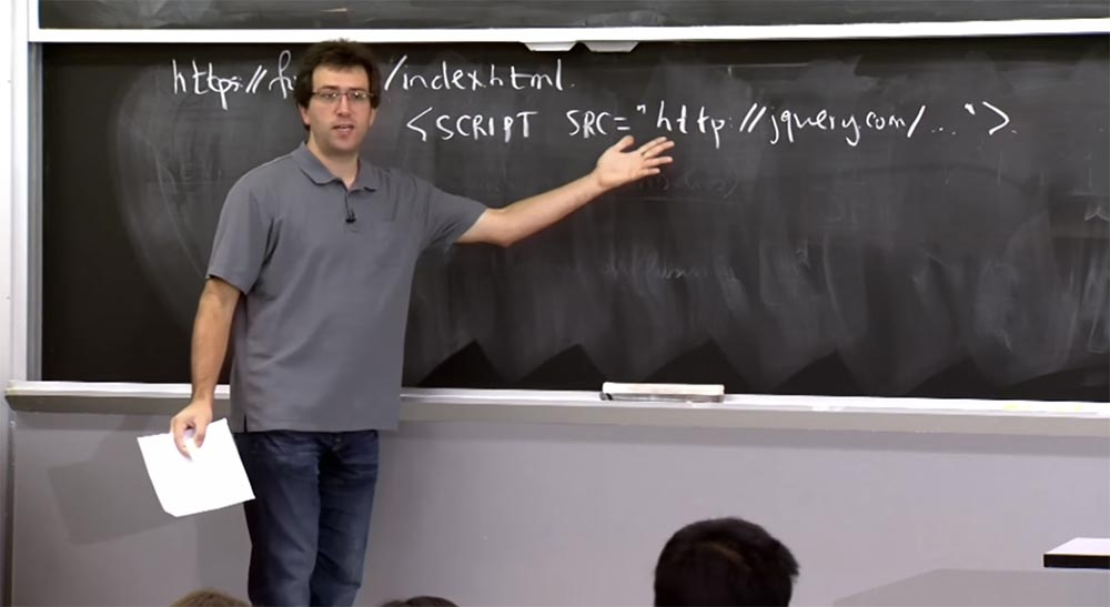 """MIT course """"Security of computer systems"""". Lecture 14: """"SSL and HTTPS"""", part 3"""