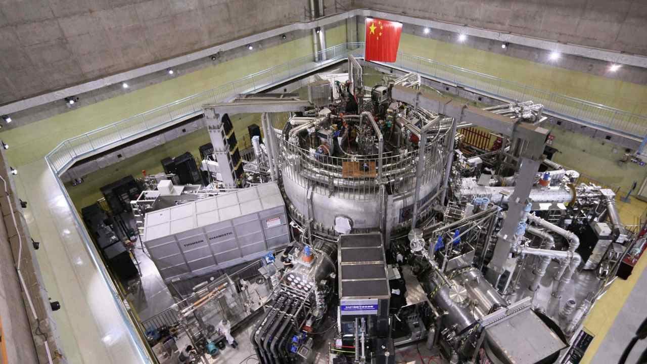 Chinese artificial sun