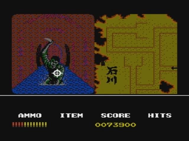 Скриншот из игры Platoon (1988)