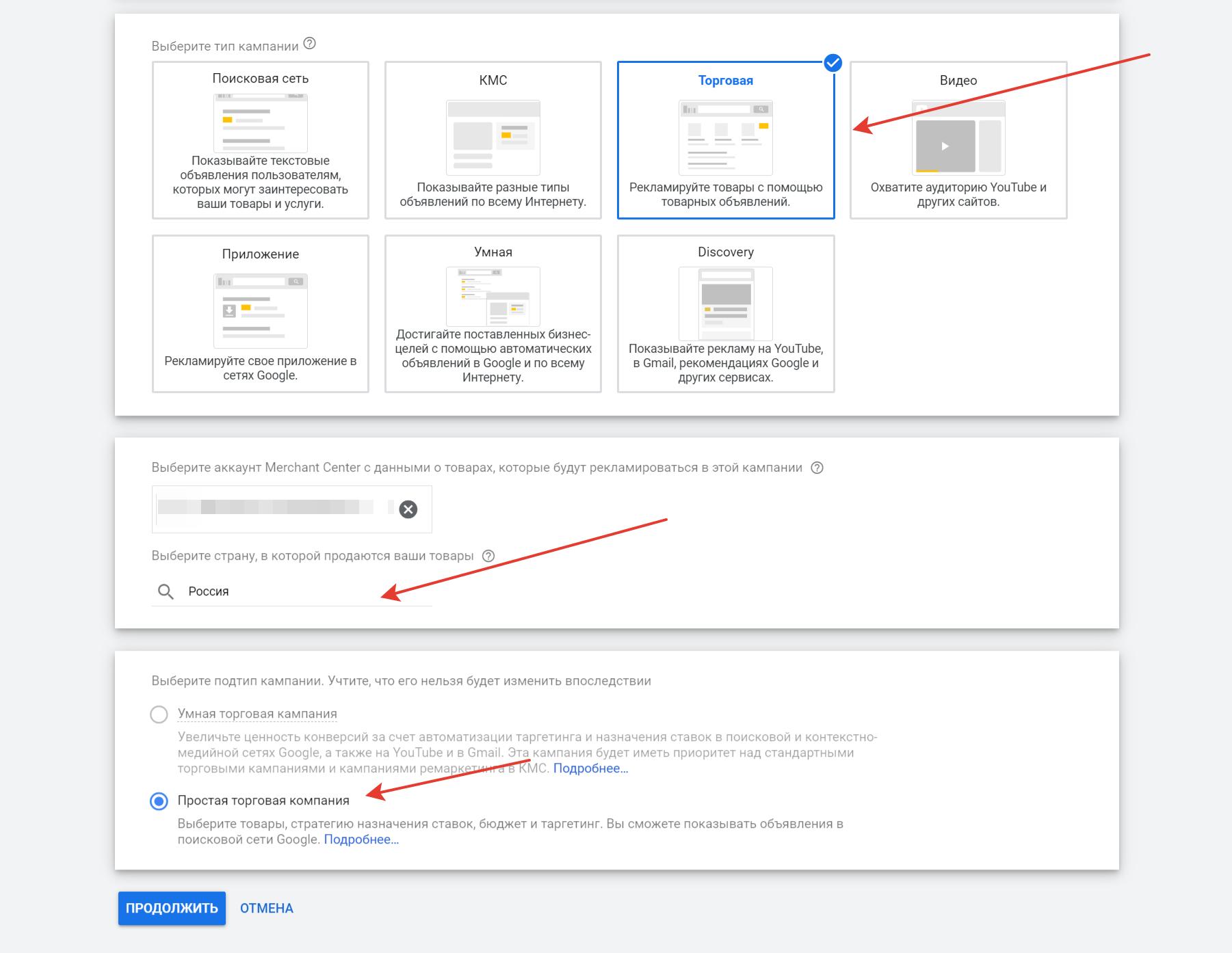 10 способов автоматизировать рекламу в Google Ads