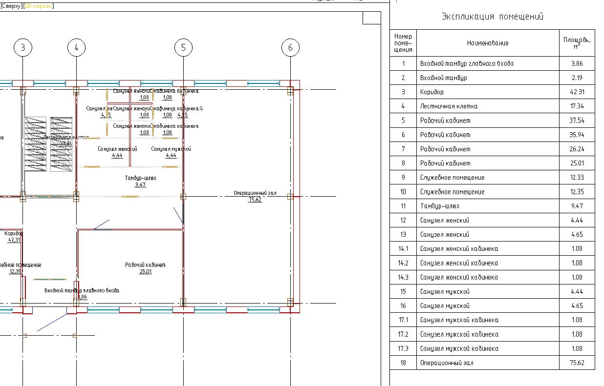 СПДС GraphiCS 2019 и nanoCAD СПДС 10. Работа с IFC из Revit