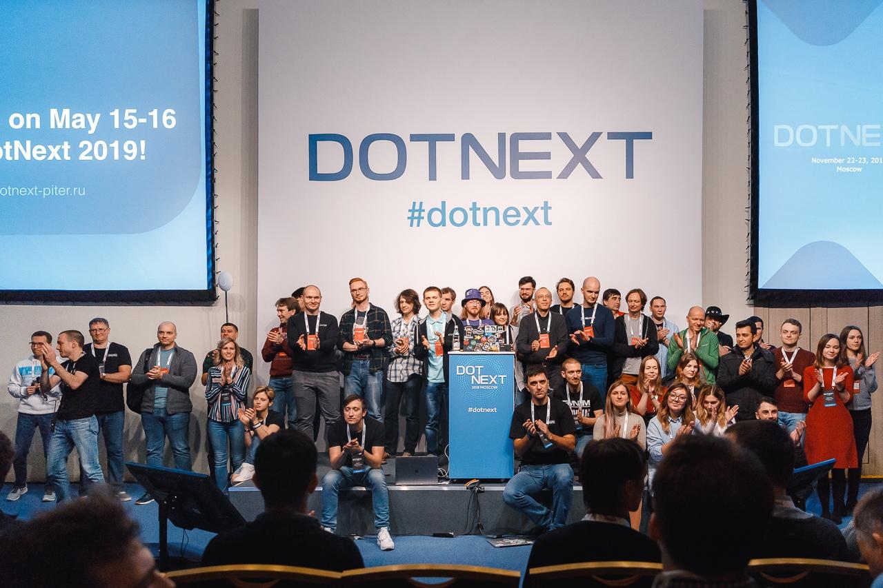 Тёплый ламповый хардкор. Как прошёл DotNext 2018 Moscow
