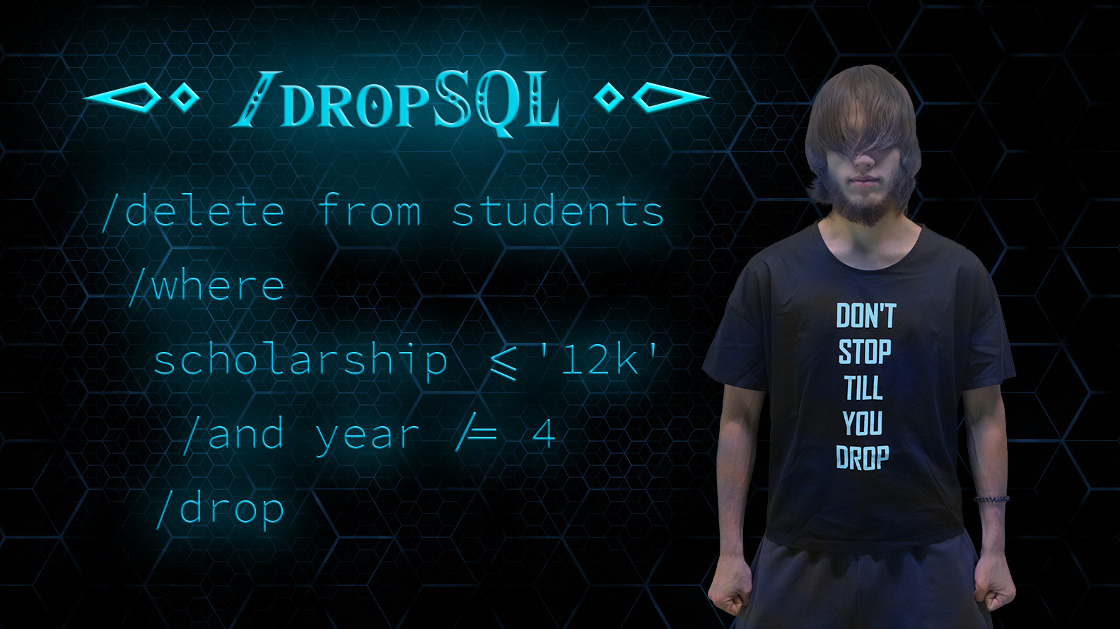 обложка /dropSQL