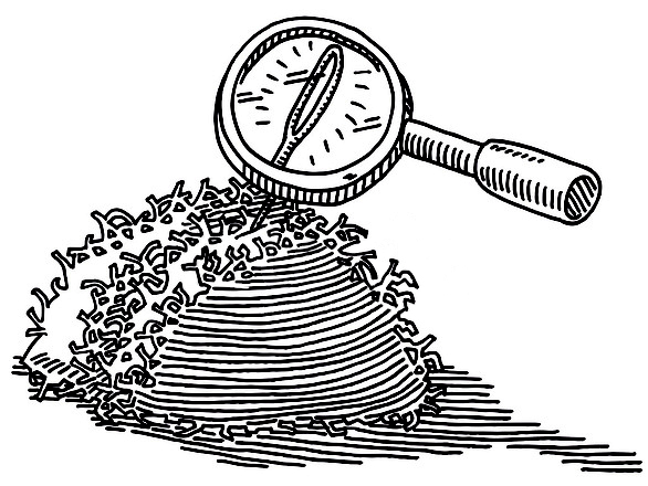Ищем иголку в стоге без использования всем известных алгоритмов