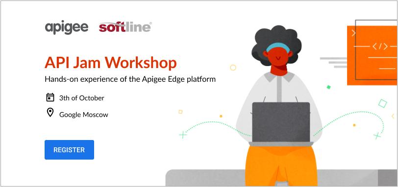 Приглашаем на hands-on workshop API Jam