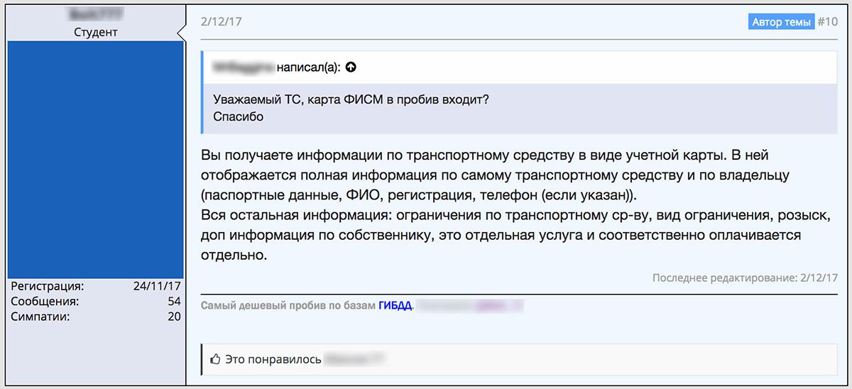 Замена паспорта через мфц в москве