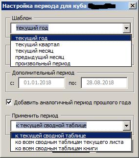 rni-1ym8jqf9hhzx8au_jjkcpum.png