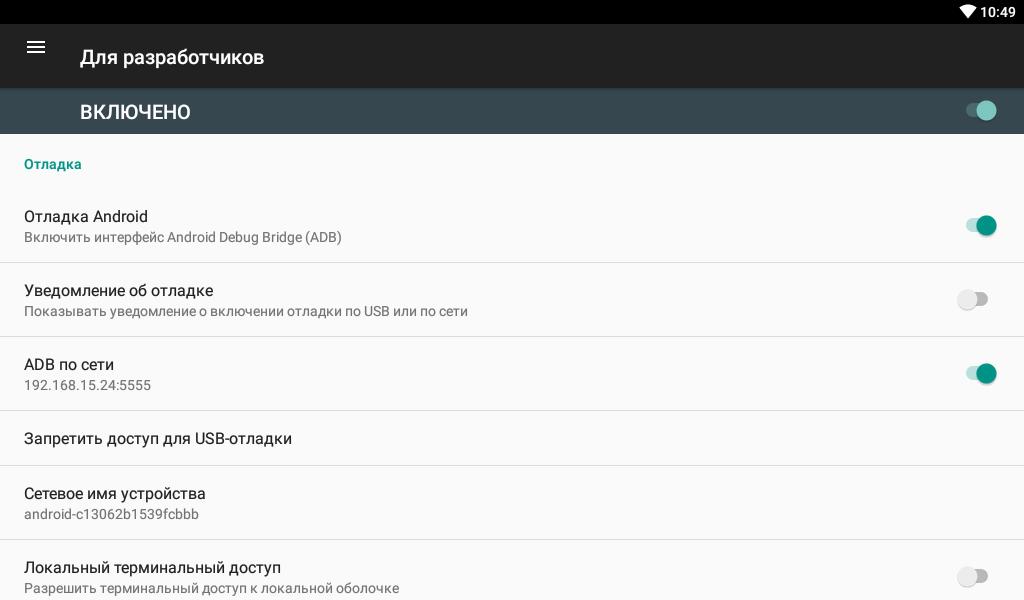 Умный дом: стартовый набор для начинающих   Комплекты умного дома   Блог   Клуб DNS