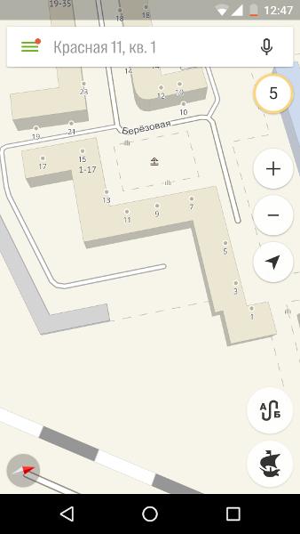 Независимая нумерация подъездов в Калининграде