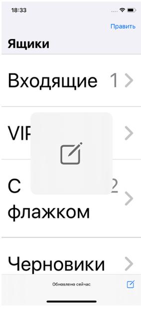 iOS 13 подлупой