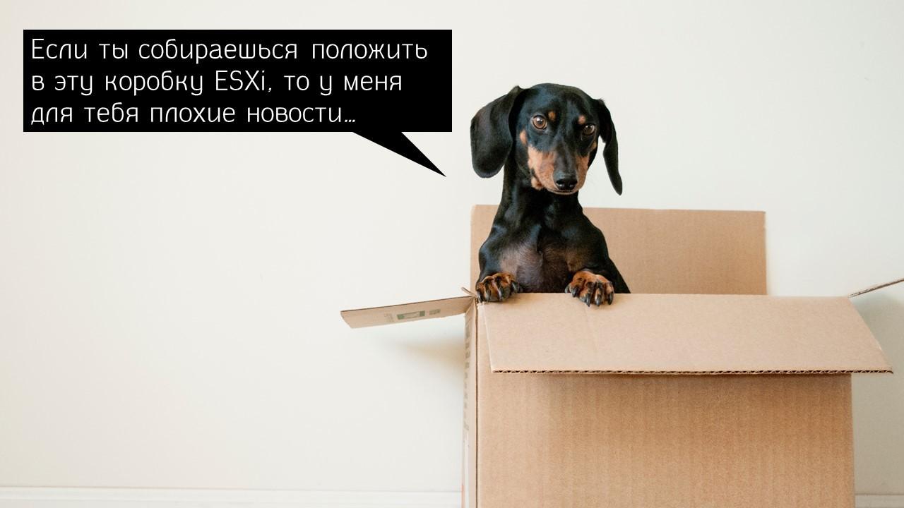Как переехать с ESXi на KVM/LXD и не сойти с ума