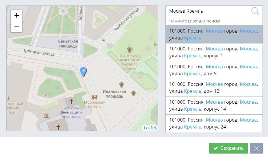 api яндекс карты получить адрес по координатам