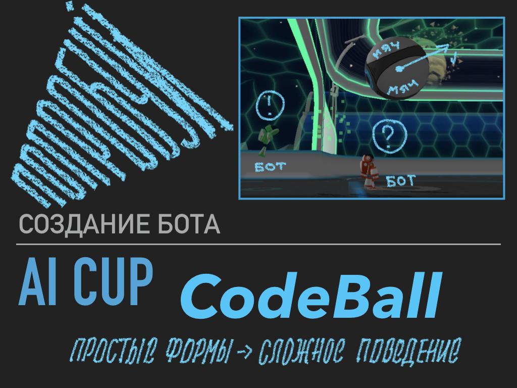 Spice bot telegram Казань Соли Закладка ЮЗАО