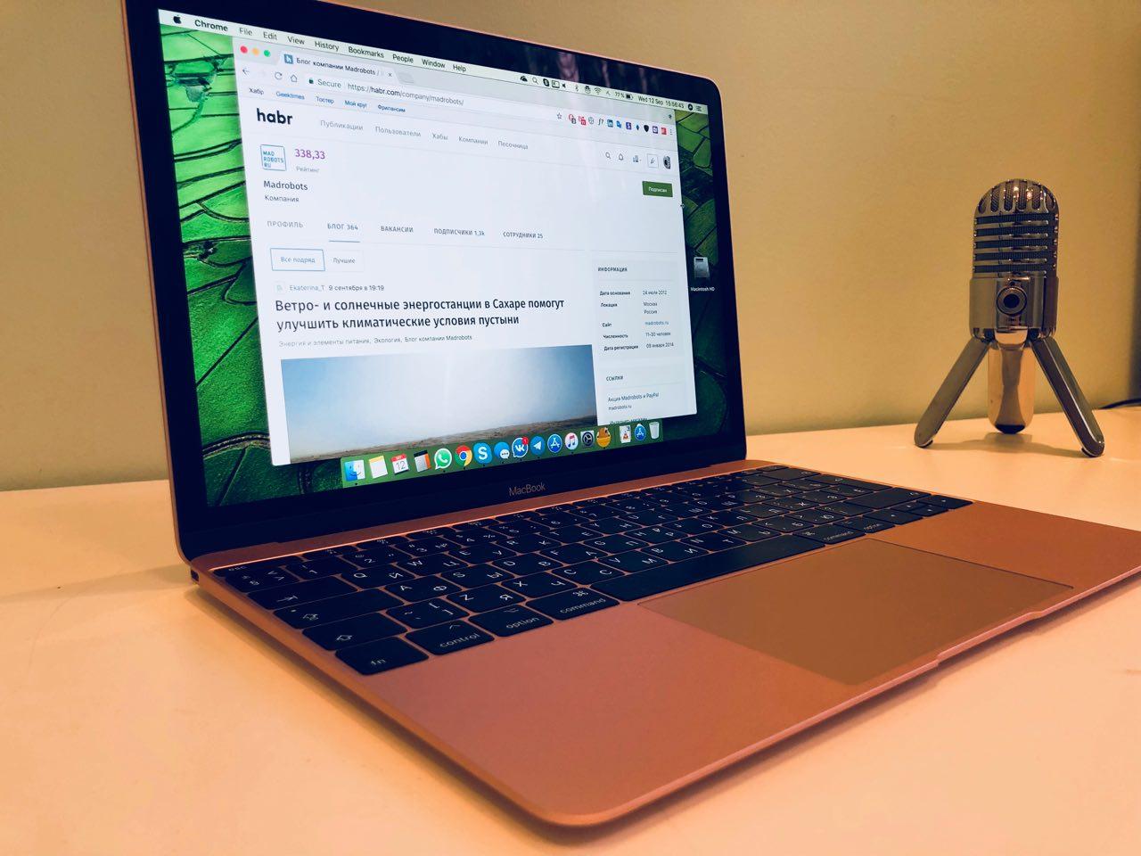 Что не так с «Макбуком»: три важных изменения, которые я надеюсь увидеть в следующем поколении MacBook