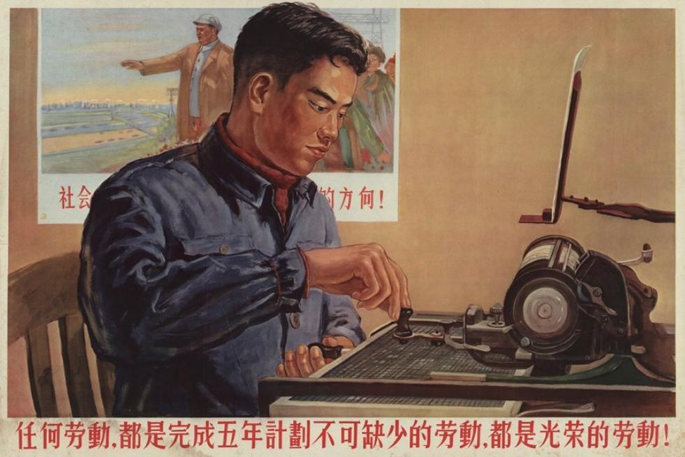 f001b3929 XX век начался для Поднебесной Империи паршиво. Изоляционизм привел к  отставанию в промышленности, обнищанию населения, провалу в науке и технике.