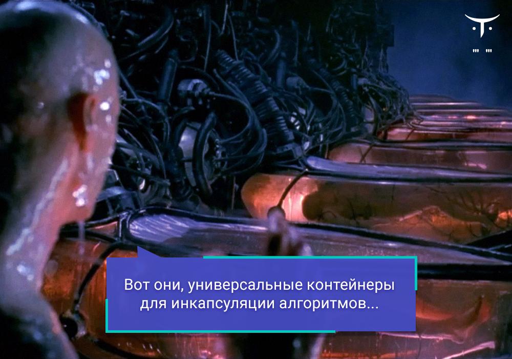 [Перевод] Оборачиваем последовательности в Swift
