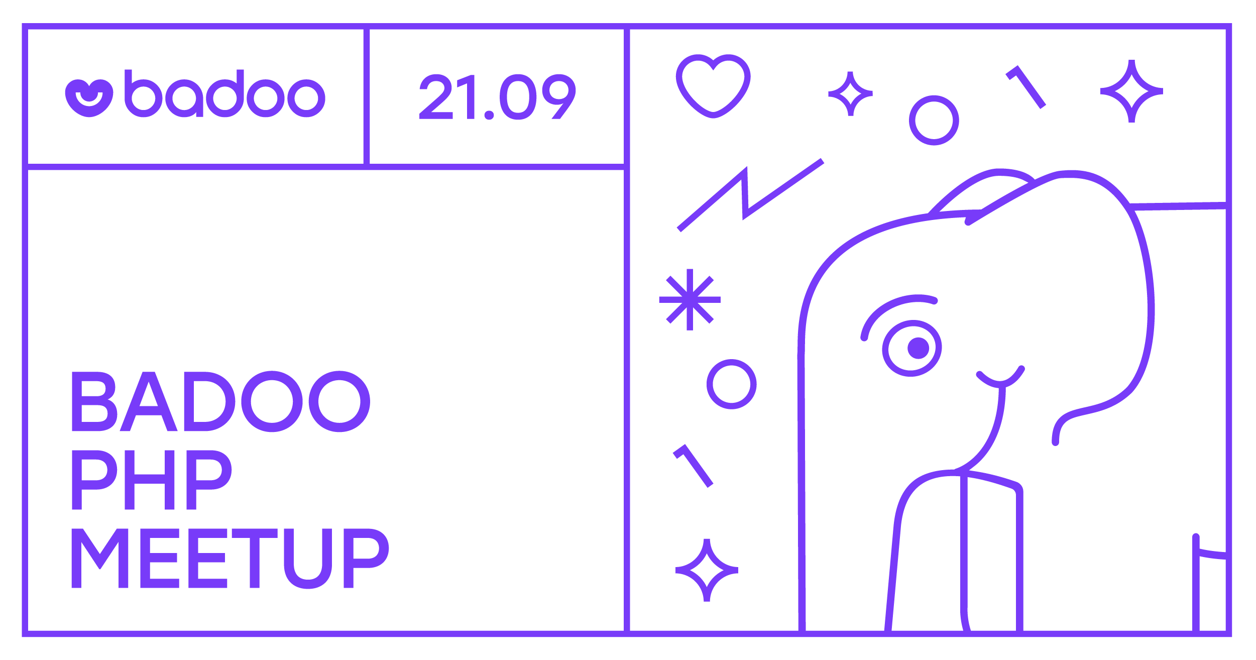 21 сентября Badoo PHP Meetup #3: производительность