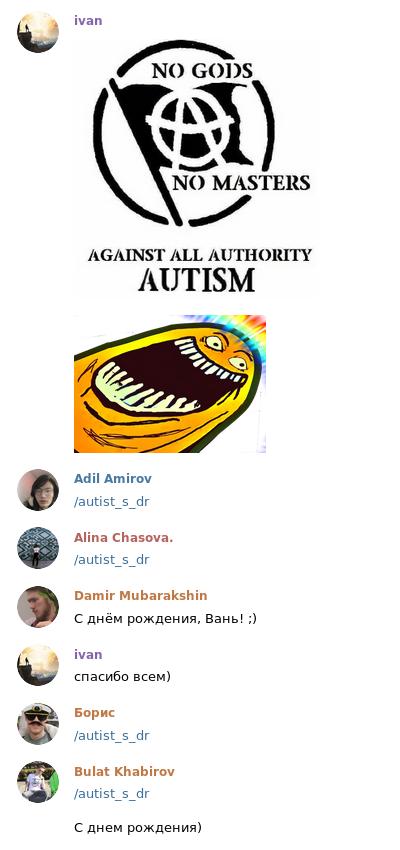 /autist_s_dr