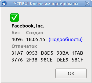 SUCCESS!  Keys Imported - Facebook, Inc.  - 4096 bits, created 05/18/15 (Details) - Fingerprint 31A7 0953 DBD5 90DA 1FAB 3776 2F38 98CE DEE9 58CF