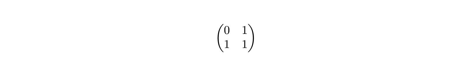 Итоговая матрица