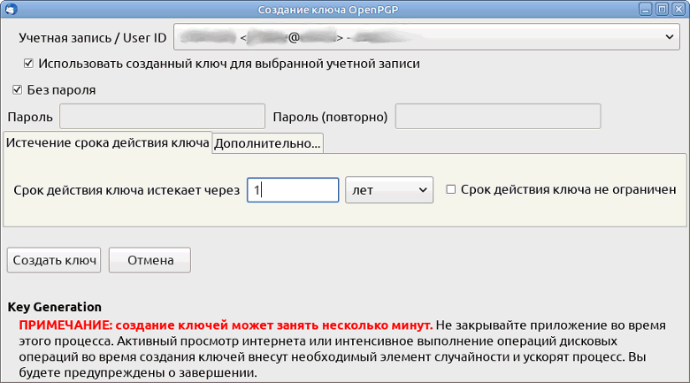 Creating an OpenPGP Key