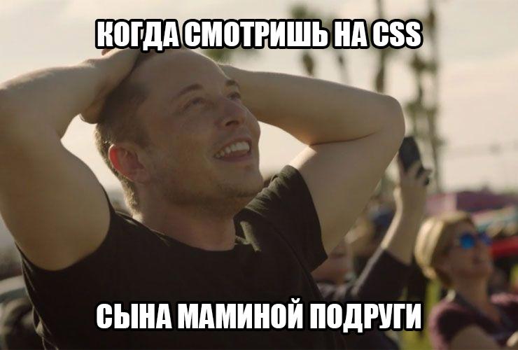 30 секунд CSS
