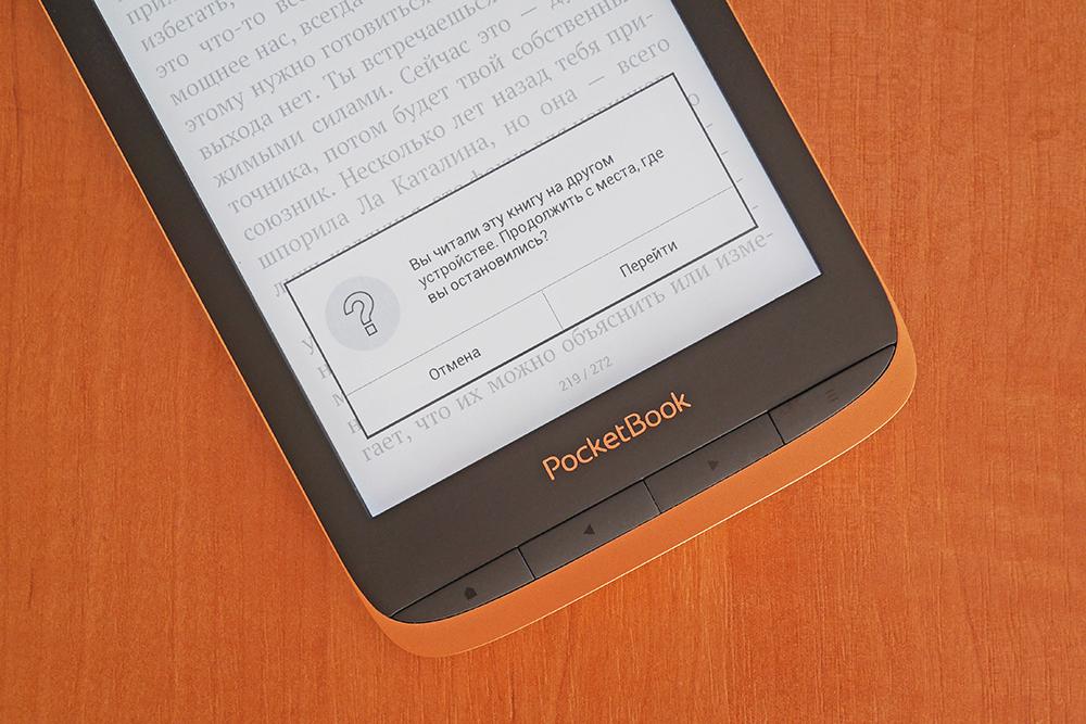 PocketBook: итоги года, или Чего нового и важного случилось в 2019 году