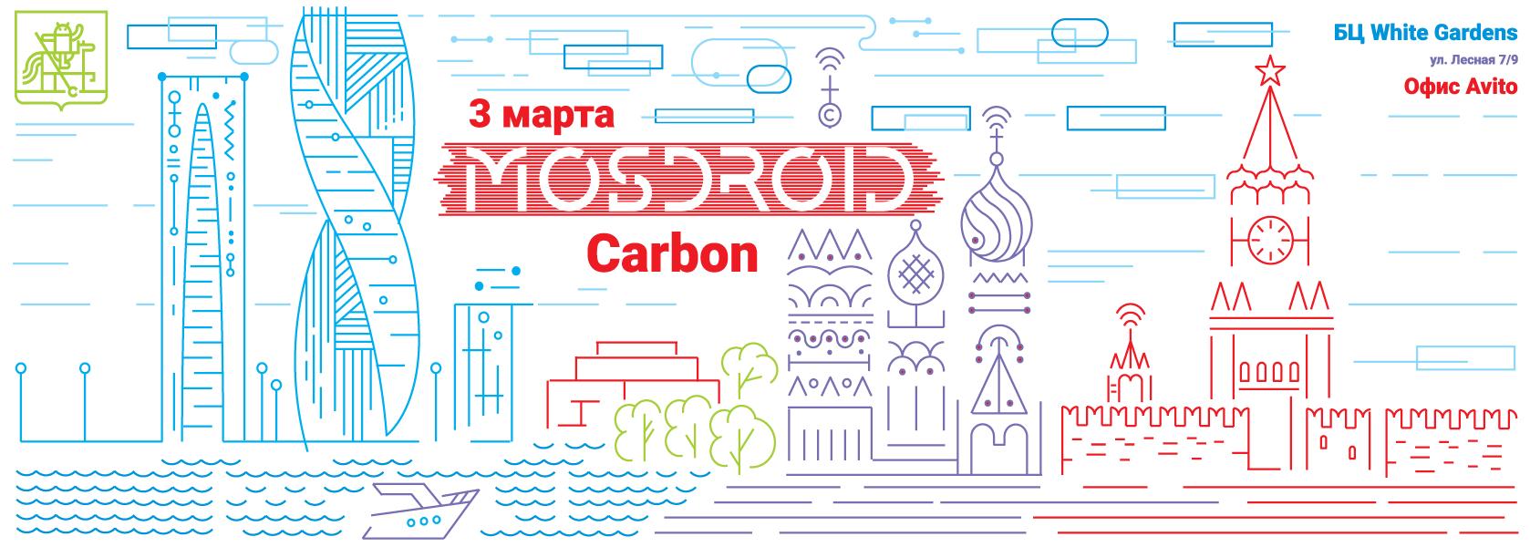 Mosdroid в Avito — анонс