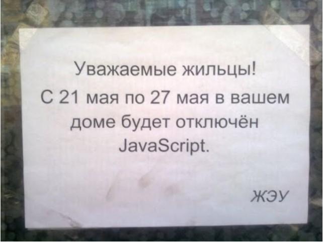 """Самый абсурдный код """"эвер"""" — IT-МИР. ПОМОЩЬ В IT-МИРЕ 2021"""