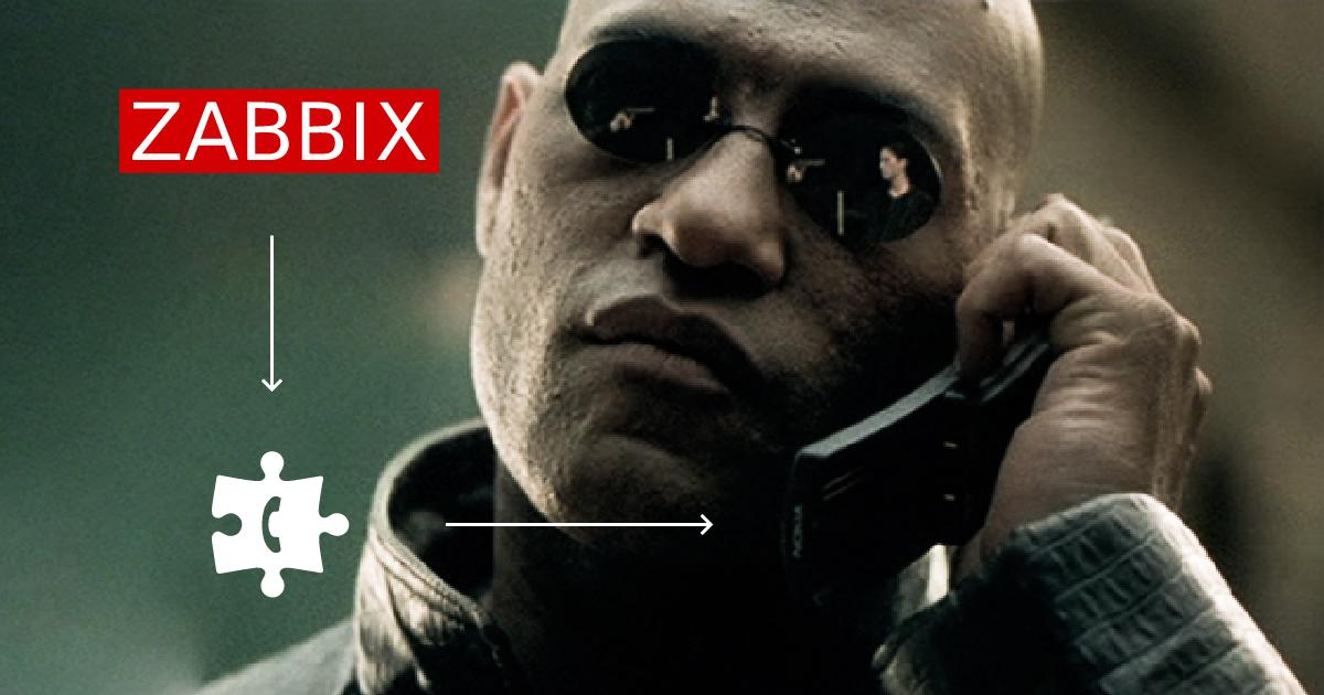 Zabbix + Voximplant: мониторинг со звонками, или как перестать беспокоиться и быстро это настроить