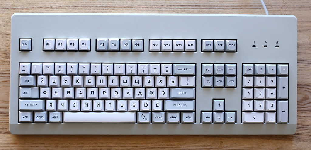 Клавиатура англо-русская картинки