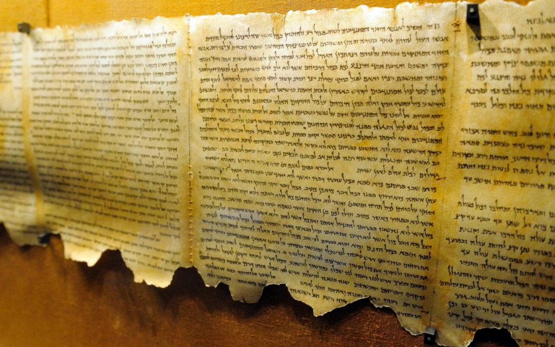 Рукописи не горят: секрет долговечности свитков Мертвого моря, датируемых 250 годом до н.э
