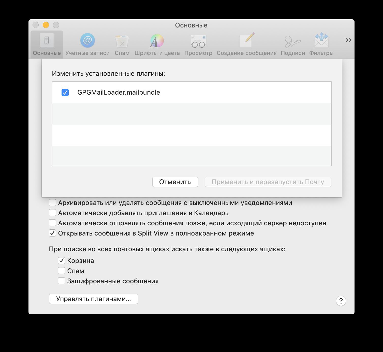 Как зашифровать почту и сделать электронную подпись | GeekBrains - образовательный портал
