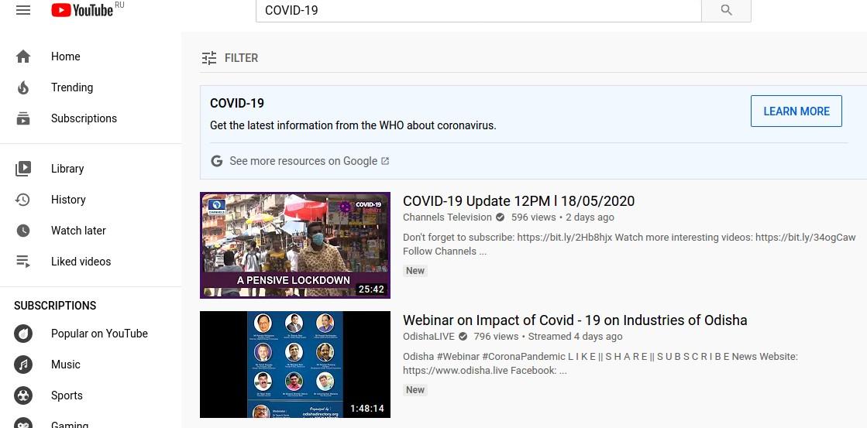 Google опубликовала список запрещенных тем о COVID-19 при создании контента на YouTube