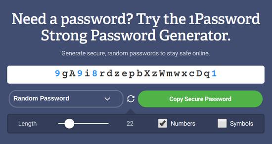 Перевод Какова оптимальная длина пароля?