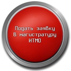 Первый выпуск корпоративной магистерской программы JetBrains и Университета ИТМО