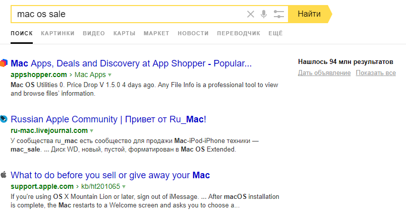 How to stay in TOP when changing search algorithms (guide for beginners SEO)