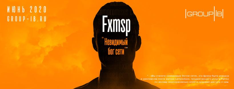 Цари и боги доступов как русскоязычный хакер Fxmsp заработал 100 млн. руб на продажах в даркнете