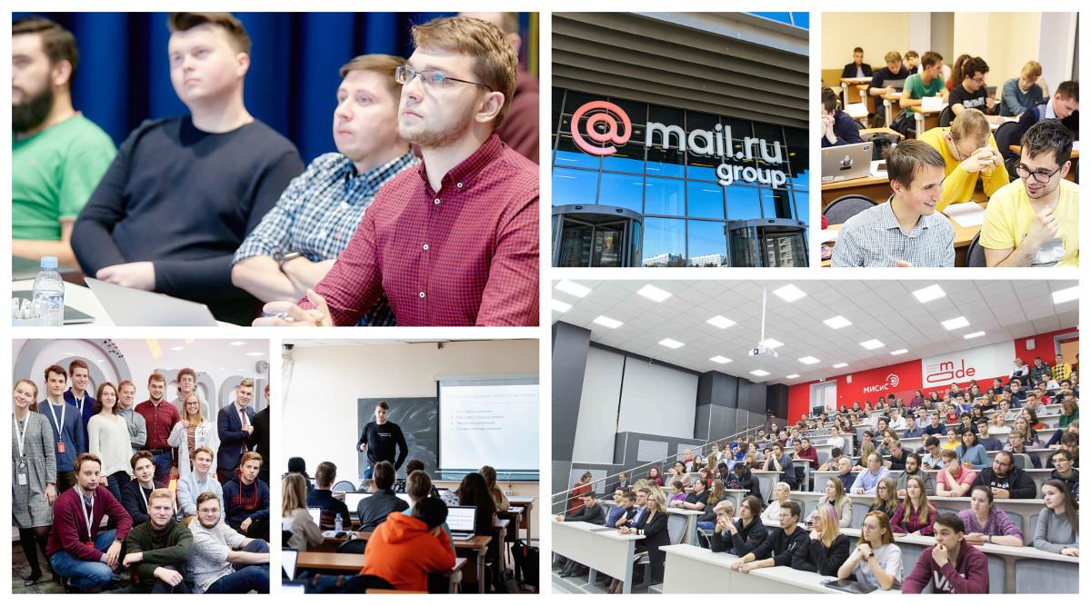 Новый учебный год новые образовательные проекты от Mail.ru Group