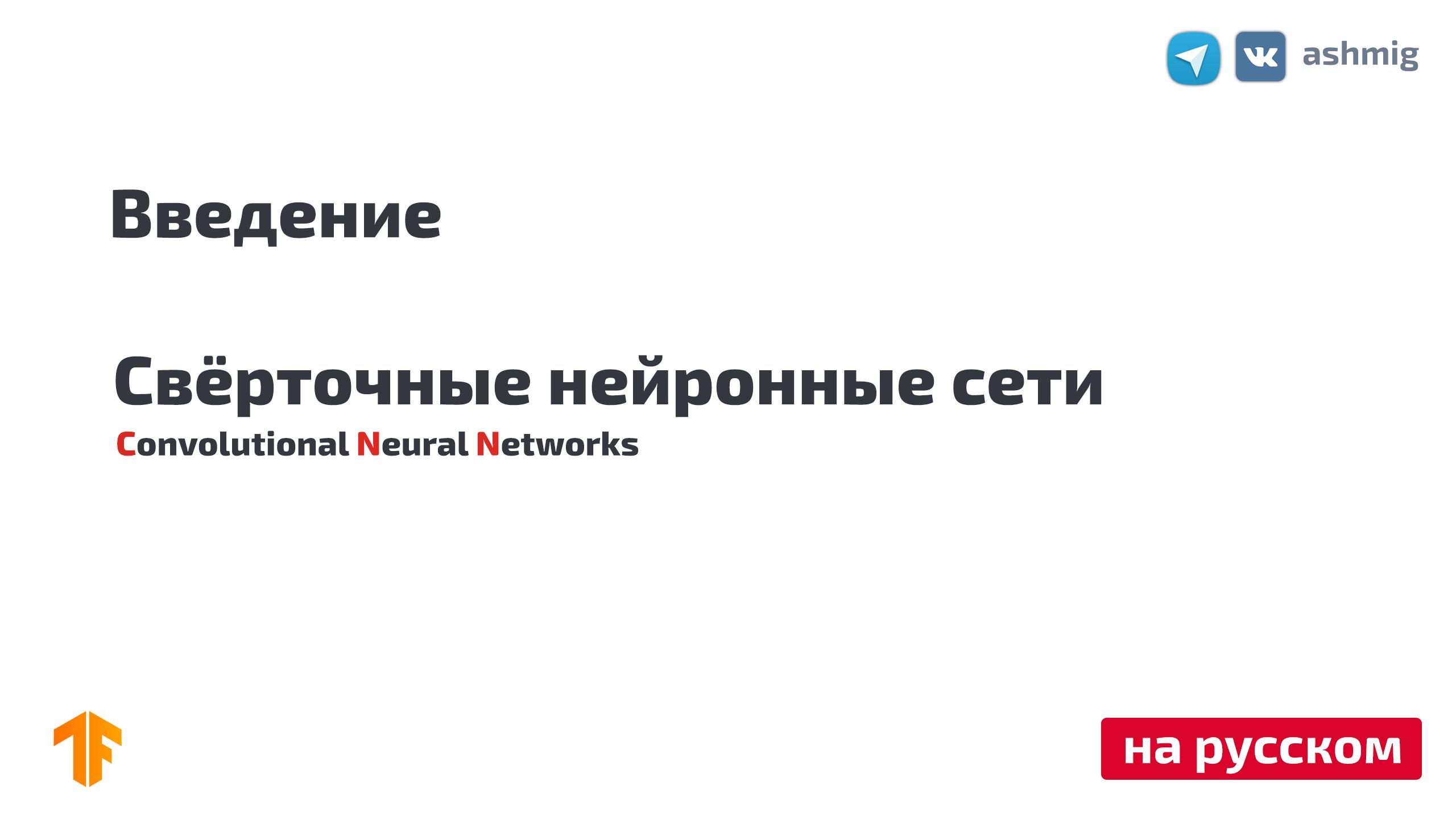 Публикации / Закладки / Профиль zaleslaw / Хабр