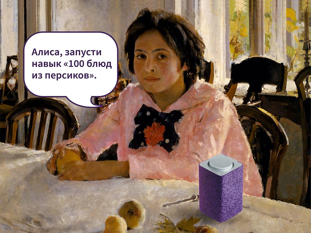 uoffei_omppndrlam4nck_r9igs.jpeg
