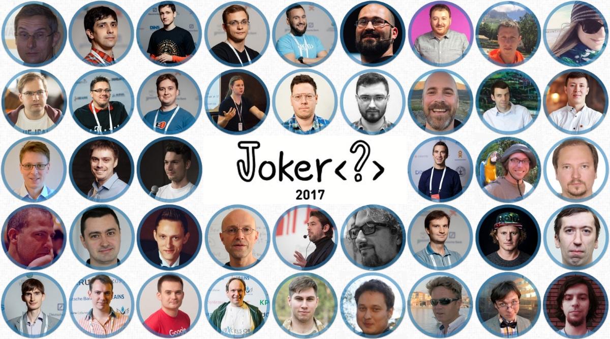 Конференция Joker 2017: удивительные истории