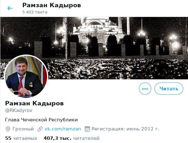 Рамзан Кадыров в Твиттере. 407,3 тыс. читателей