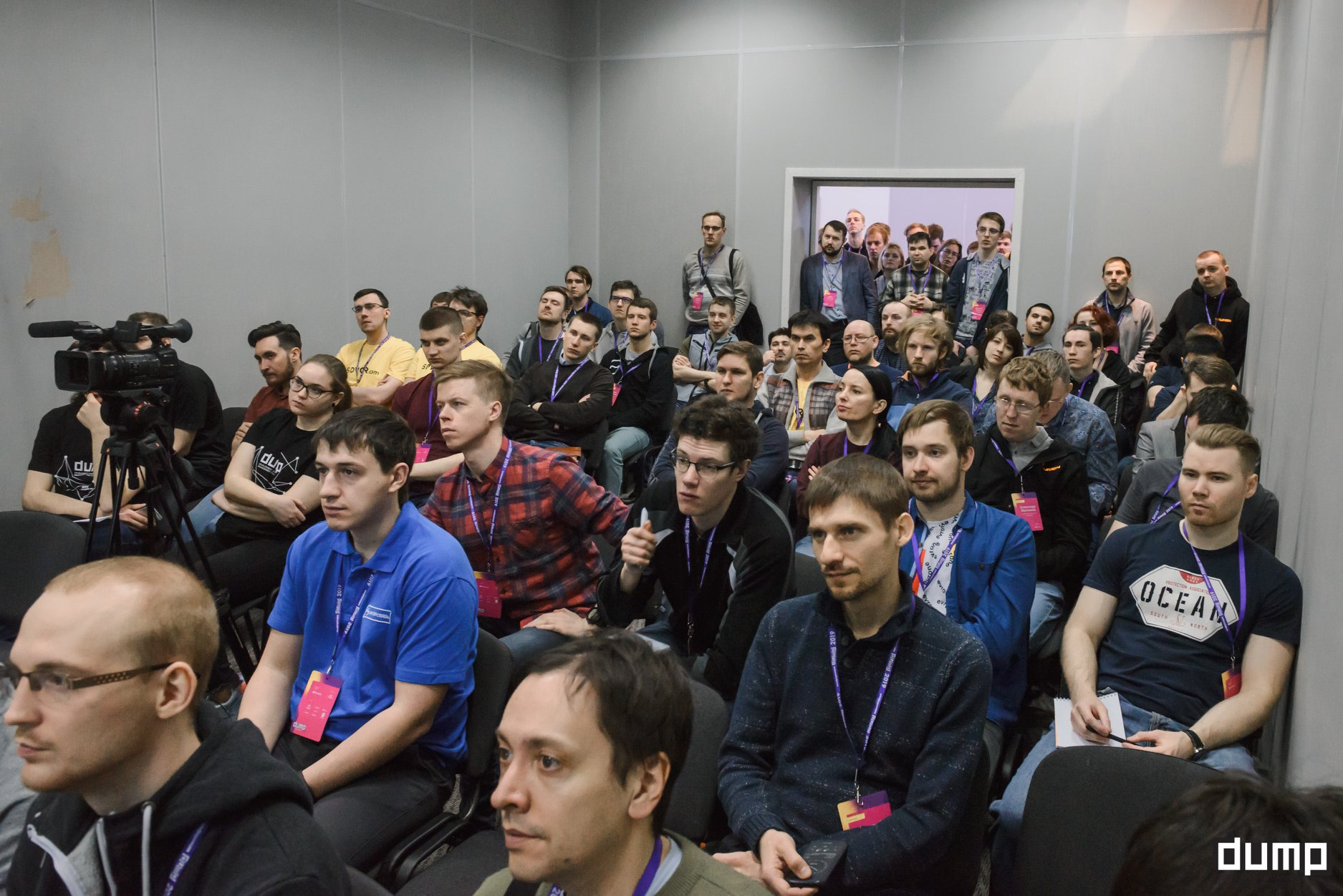 Секция DevOps на конференции DUMP2020. Порадуемся / поплачем вместе