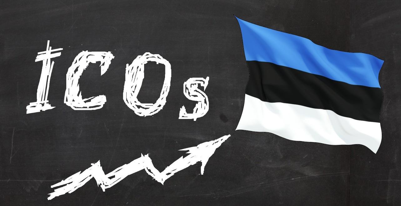 Регулирование ICO. Эстония