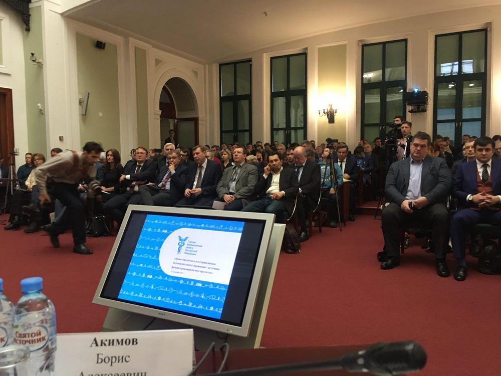BioCoin, как социальный инструмент развития страны. Речь Акимова в Конгресс-центре ТПП РФ.